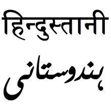 Essay on sealing in delhi in hindi